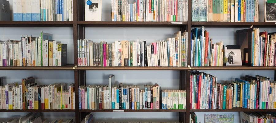 op 100 editoriales de España. Librería